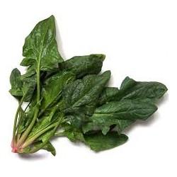 Espinac (1kg)